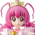DXF Figure: Cure Happy Princess Form