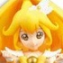 DX Figure: Cure Peace