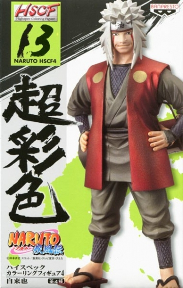 main photo of Naruto High Spec Coloring Figure Vol.4: Jiraiya