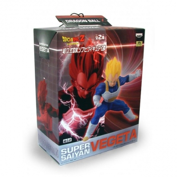 main photo of Dragon Ball Z DX Vol.3: Super Saiyan Vegeta