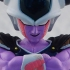 Dragon Ball Z World Collectible Vol. 5: Korudo King