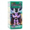 photo of Dragon Ball Z World Collectable Figure vol.5: Korudo King