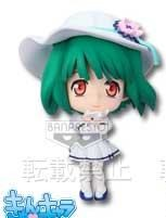 main photo of Ichiban Kuji Kyun-Chara Premium Macross F#5: Ranka Lee