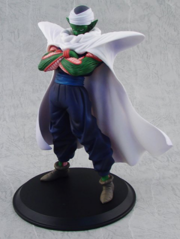main photo of Dragon Ball X One Piece Kai DX: Piccolo
