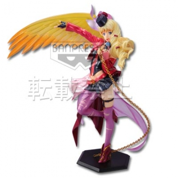 main photo of Ichiban Kuji Kyun-Chara Premium Macross F#5: Sheryl Nome