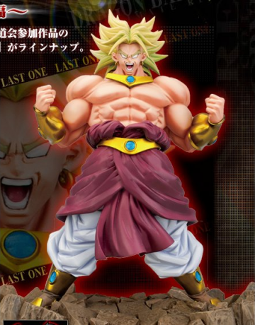 main photo of Ichiban Kuji Dragon Ball Kai ~Strongest Rival~: Broly