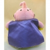 photo of Majin Buu