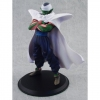 photo of Dragon Ball X One Piece Kai DX: Piccolo