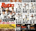 photo of Next Label Rookies White Box: Yufune Tetsurou