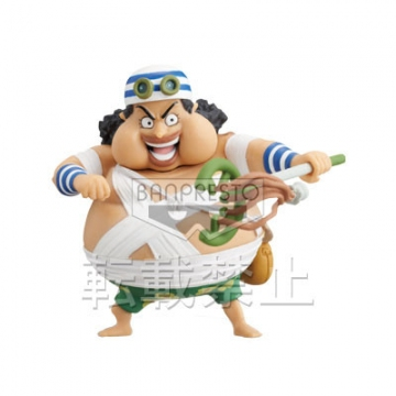 main photo of One Piece World Collectable Figure vol.28 (TV232): Usopp