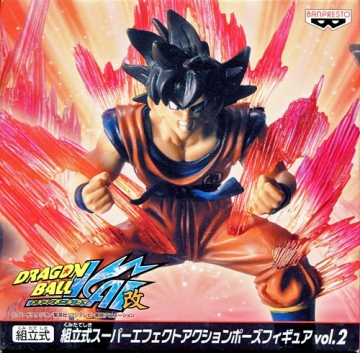 main photo of Super Effect Action Pose Figure Vol.2: Son Goku