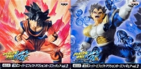 photo of Super Effect Action Pose Figure Vol.2: Vegeta