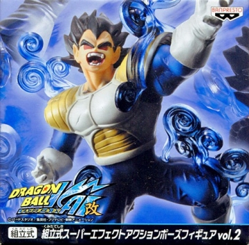 main photo of Super Effect Action Pose Figure Vol.2: Vegeta