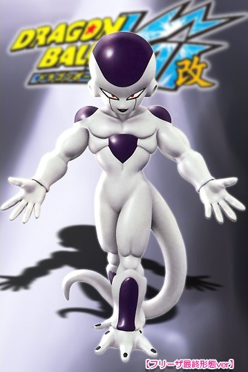 main photo of DX Soft Vinyl Freezer Vol. 2: Freeza Final Form