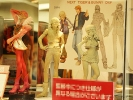 photo of Tiger & Bunny DXF Figure Vol.5: Wild Tiger