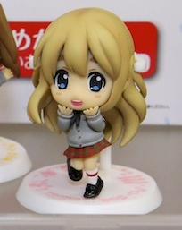 main photo of Ichiban Kuji Kyun-Chara World K-ON! Movie: Kotobuki Tsumugi