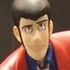 Ichiban Kuji DX Lupin III 2nd.Session: Lupin III