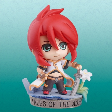main photo of Petit Chara Land Tales of Series: Luke fon Fabre Short Haired Ver