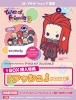 photo of Tales of Friends Rubber Strap Collection Vol.3: Asch