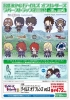 photo of Tales of Friends Rubber Strap Collection Vol.3: Richard