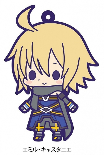 main photo of Tales of Friends Rubber Strap Collection Vol.3: Emil Castagnier