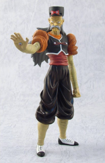 main photo of Dragon Ball Z Creatures Vol. 5: Android No. 20