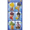 photo of Dragon Ball Kai Led Light KeyChain: Son Goku Orange Ball Ver.