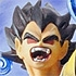Super Effect Action Pose Figure Vol.2: Vegeta