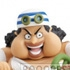 One Piece World Collectable Figure vol.28 (TV232): Usopp