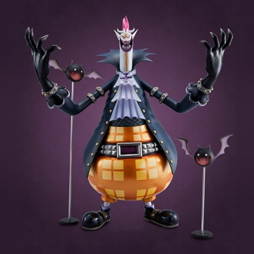 main photo of Excellent Model Portrait Of Pirates DX Gecko Moria