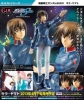 photo of G.E.M. Series Kira Yamato