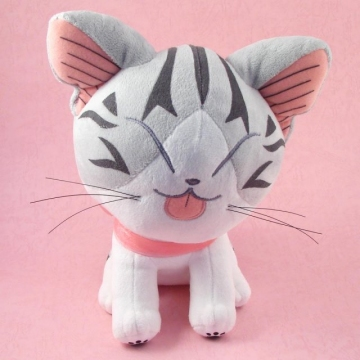 main photo of Chi's New Address Plush Doll: Laughing Chi