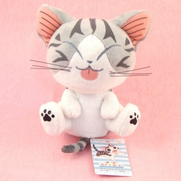 main photo of Chi's New Address Plush Doll: Chi Asst 2