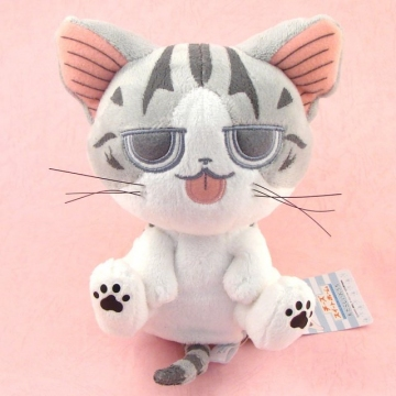 main photo of Chi's New Address Plush Doll: Chi Asst 3