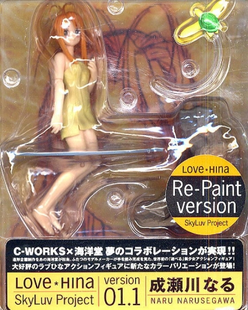 main photo of Love Hina Action Figures: Naru Narusegawa Re-painted Ver.