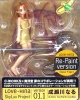 photo of Love Hina Action Figures: Naru Narusegawa Re-painted Ver.