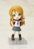 photo of Cu-Poche 03 Kousaka Kirino