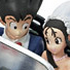 Dragon Ball Z Neo Capsule Corp Diorama: Son Goku & Chi Chi Wedding Driving Secret