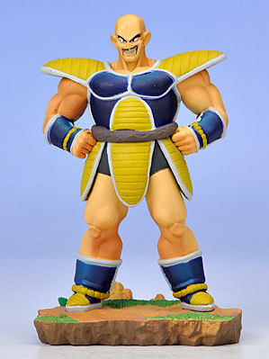 main photo of Dragon Ball Kai Rival Series Capsule: Nappa