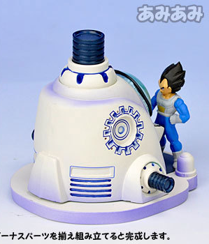 main photo of Dragon Ball Kai Rival Series Capsule: Vegeta Special Ver.
