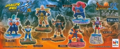 photo of Dragon Ball Kai Rival Series Capsule: Raditz