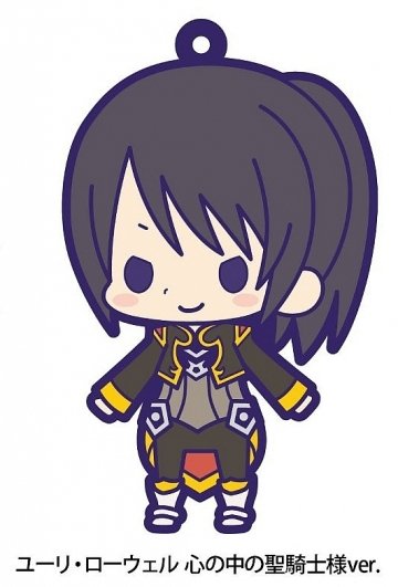 main photo of Tales of Friends Rubber Strap Collection Vol.3: Yuri Lowell