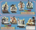 photo of Dragon Ball Z Capsule Neo Part 4: Vegeta & Trunks