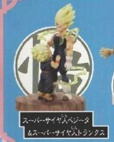 main photo of Dragon Ball Z Capsule Neo Part 4: Vegeta & Trunks