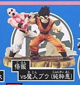 main photo of Dragon Ball Z Capsule Neo Part 4: Gohan vs Majin Buu