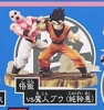 photo of Dragon Ball Z Capsule Neo Part 4: Gohan vs Majin Buu