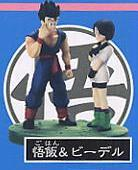 main photo of Dragon Ball Z Capsule Neo Part 4: Gohan & Videl