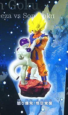 main photo of Capsule Neo Freezer Edition: Freeza vs Son Goku