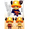 photo of Chopperman Son Goku Ver.