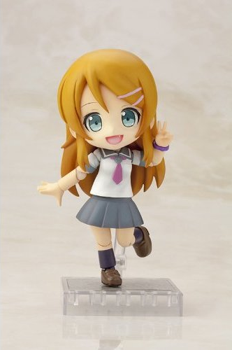 main photo of Cu-Poche 03 Kousaka Kirino